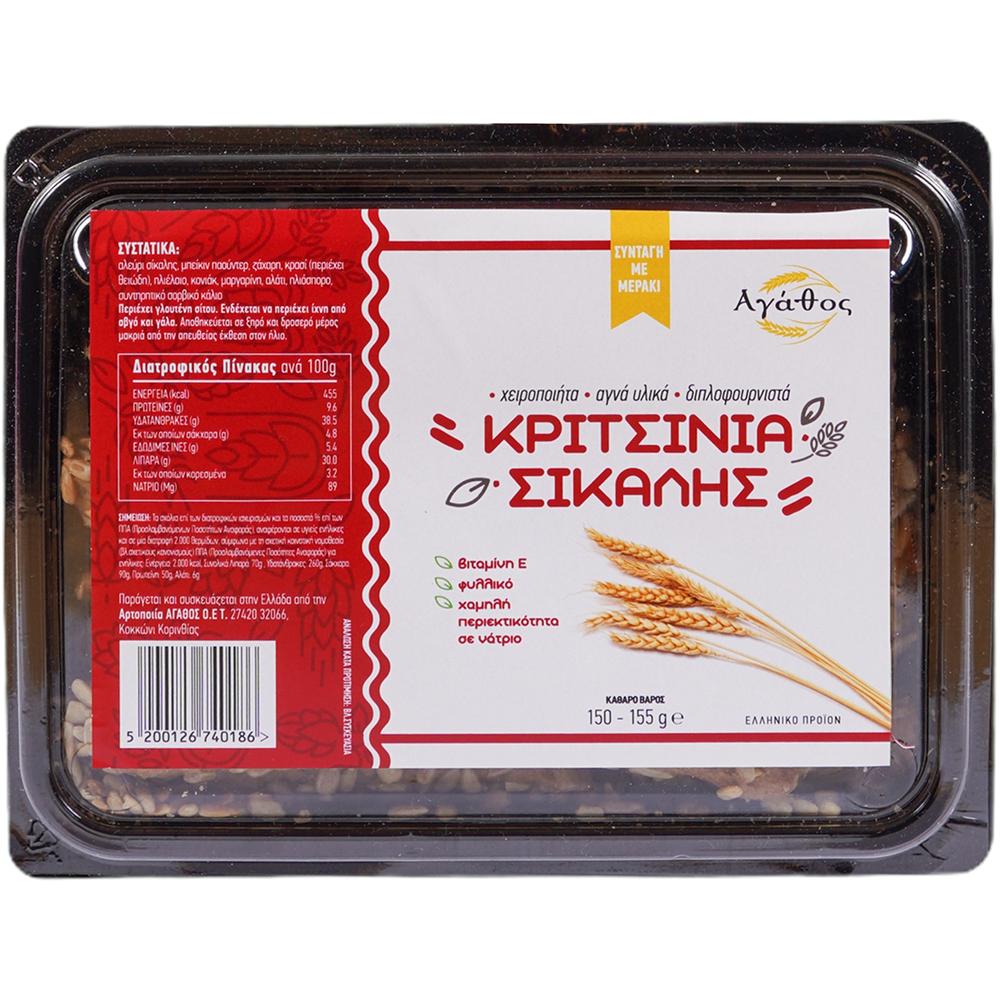 Kritsinia pastry with rye