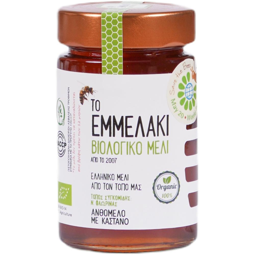 To Emmelaki Organic Flower Honey with chestnut