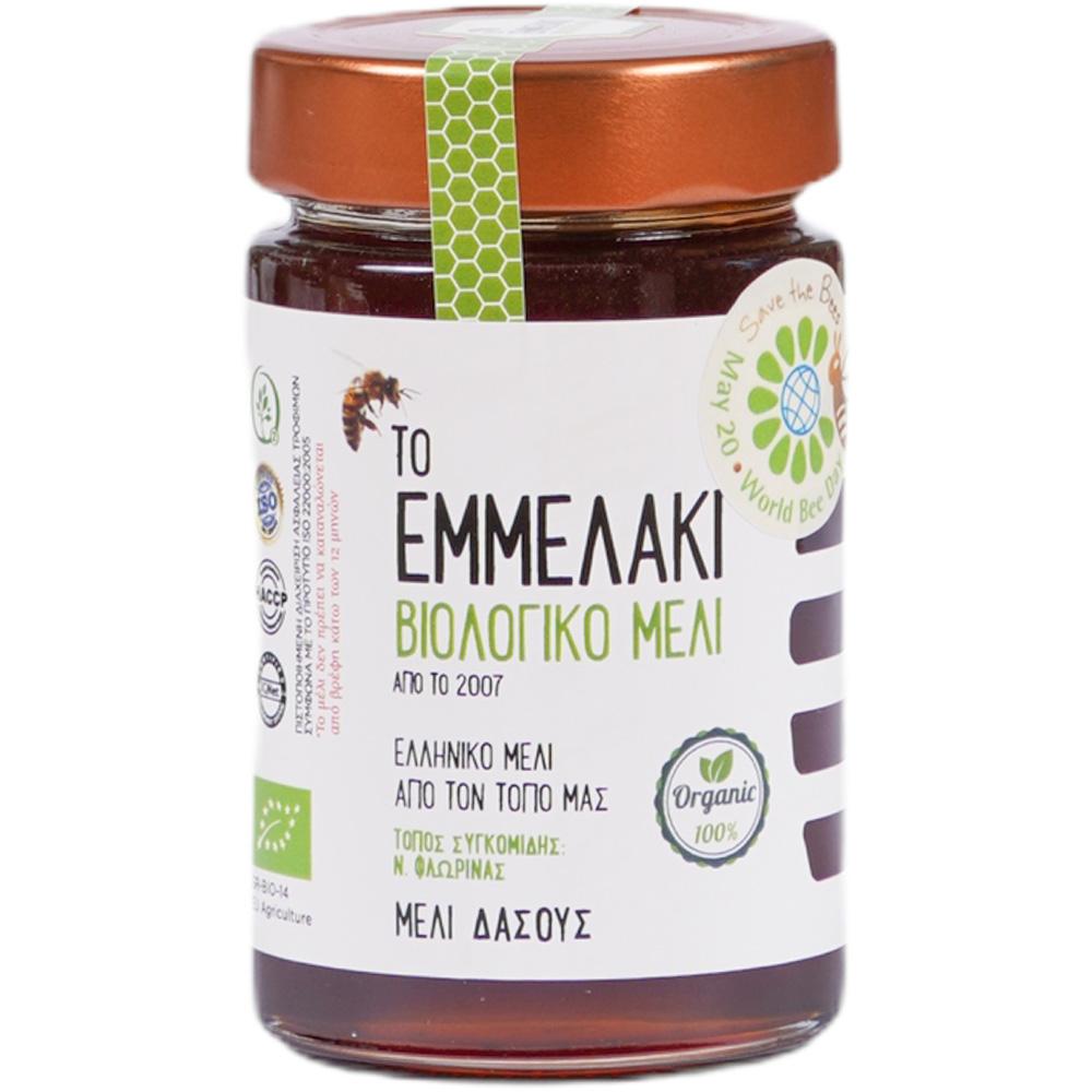 To Emmelaki Organic Forest honey