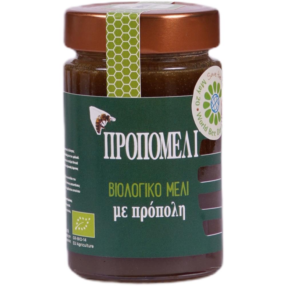 To Emmelaki Organic honey with propolis