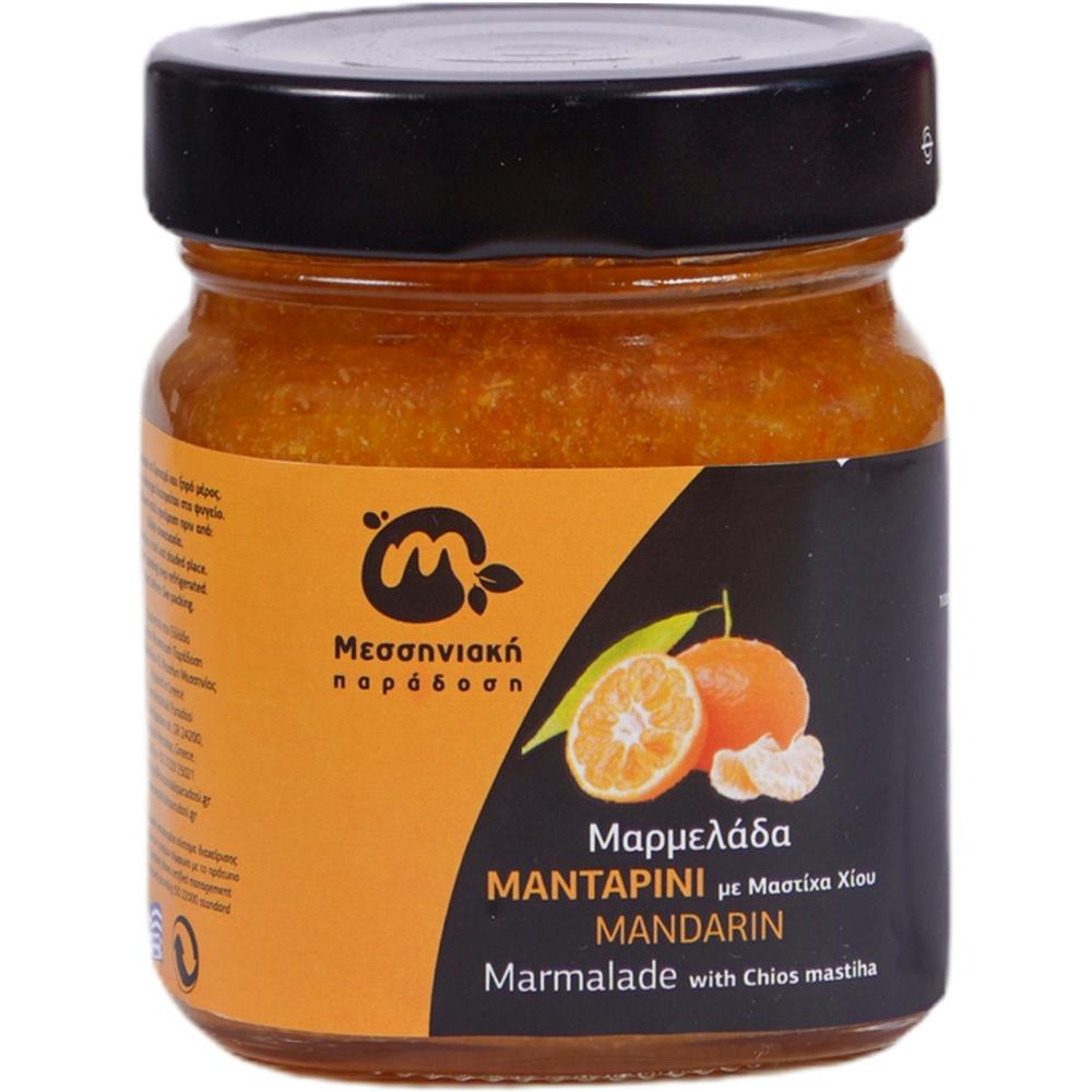 Mandarin Marmalade with Chios mastiha