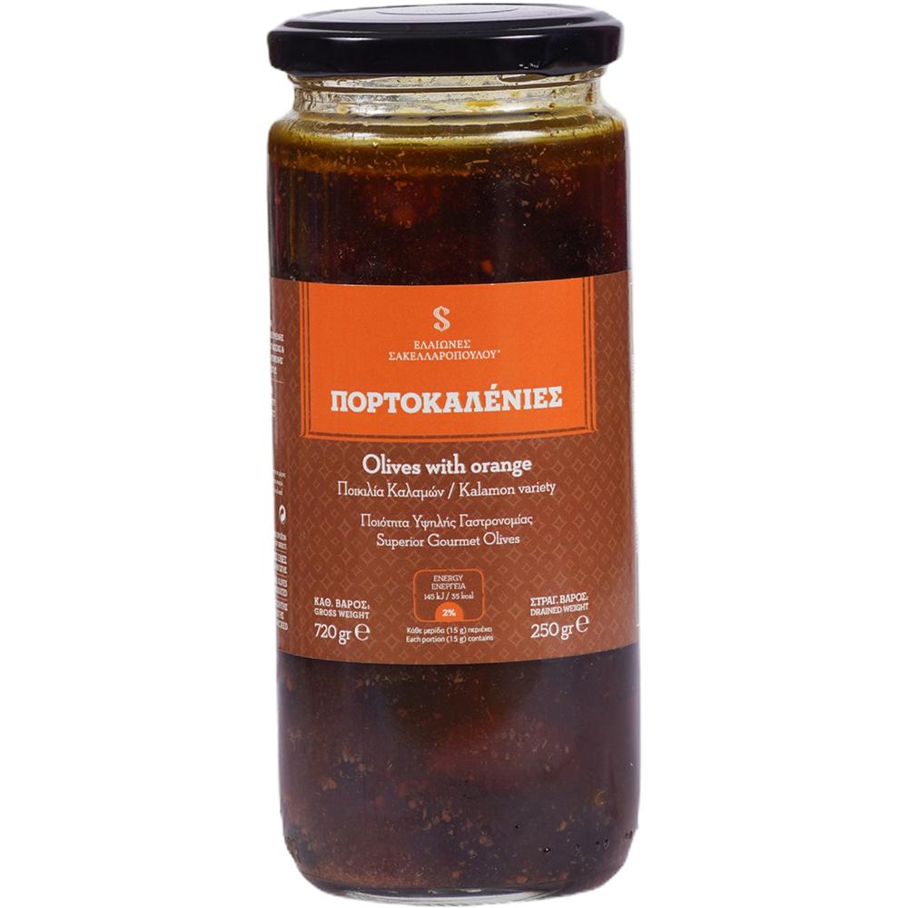 Portokalenies – Kalamata Olives with Orange