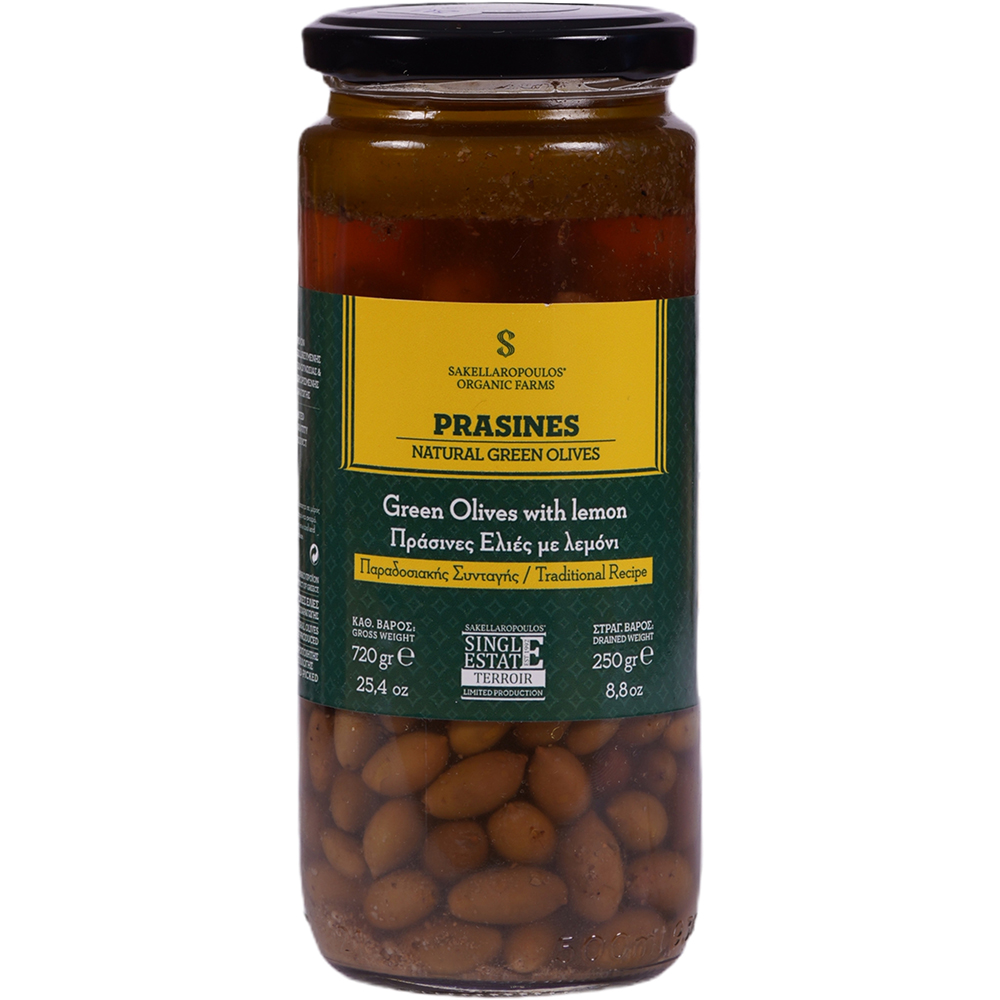 Sakellaropoulos Organic Farms Green Olives with Lemon