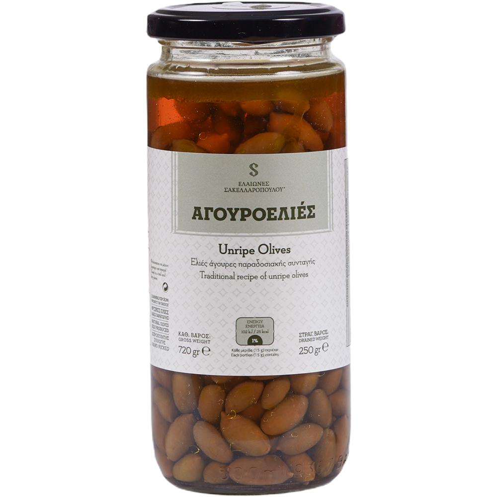 Sakellaropoulos Organic Farms Unripe Olives
