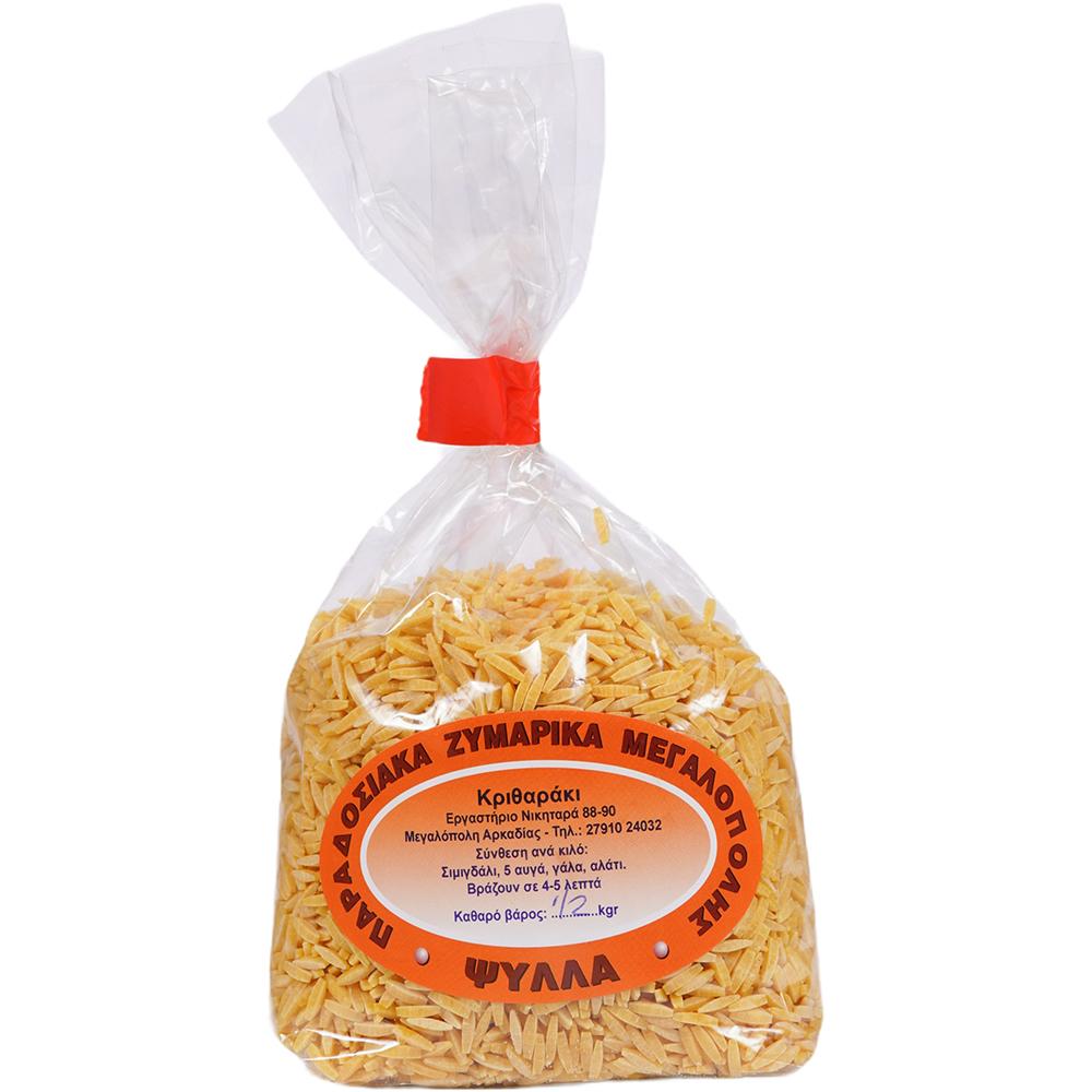 Τraditional Megalopolis Pasta Lazania (Kritharaki)