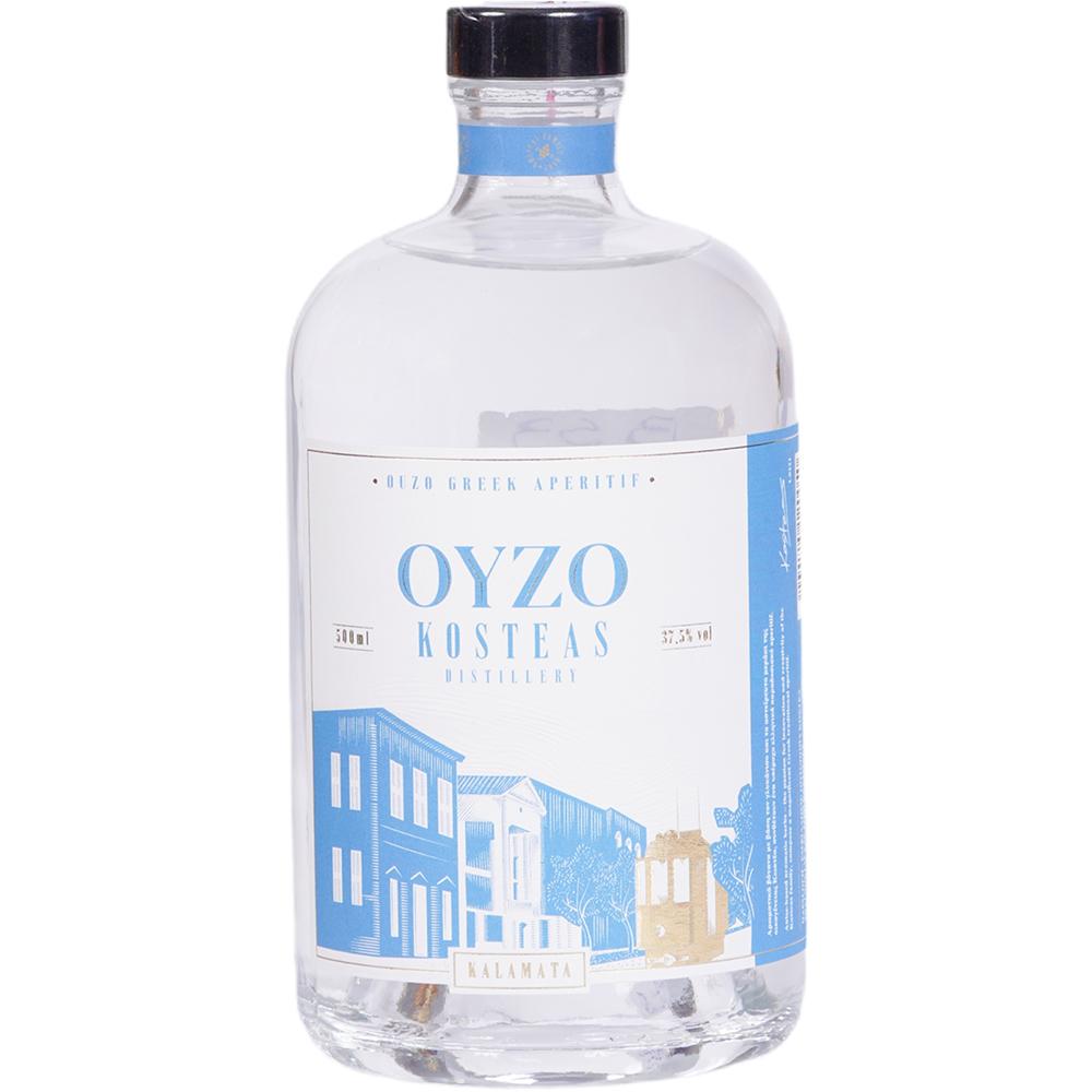 Ouzo Greek Aperitif
