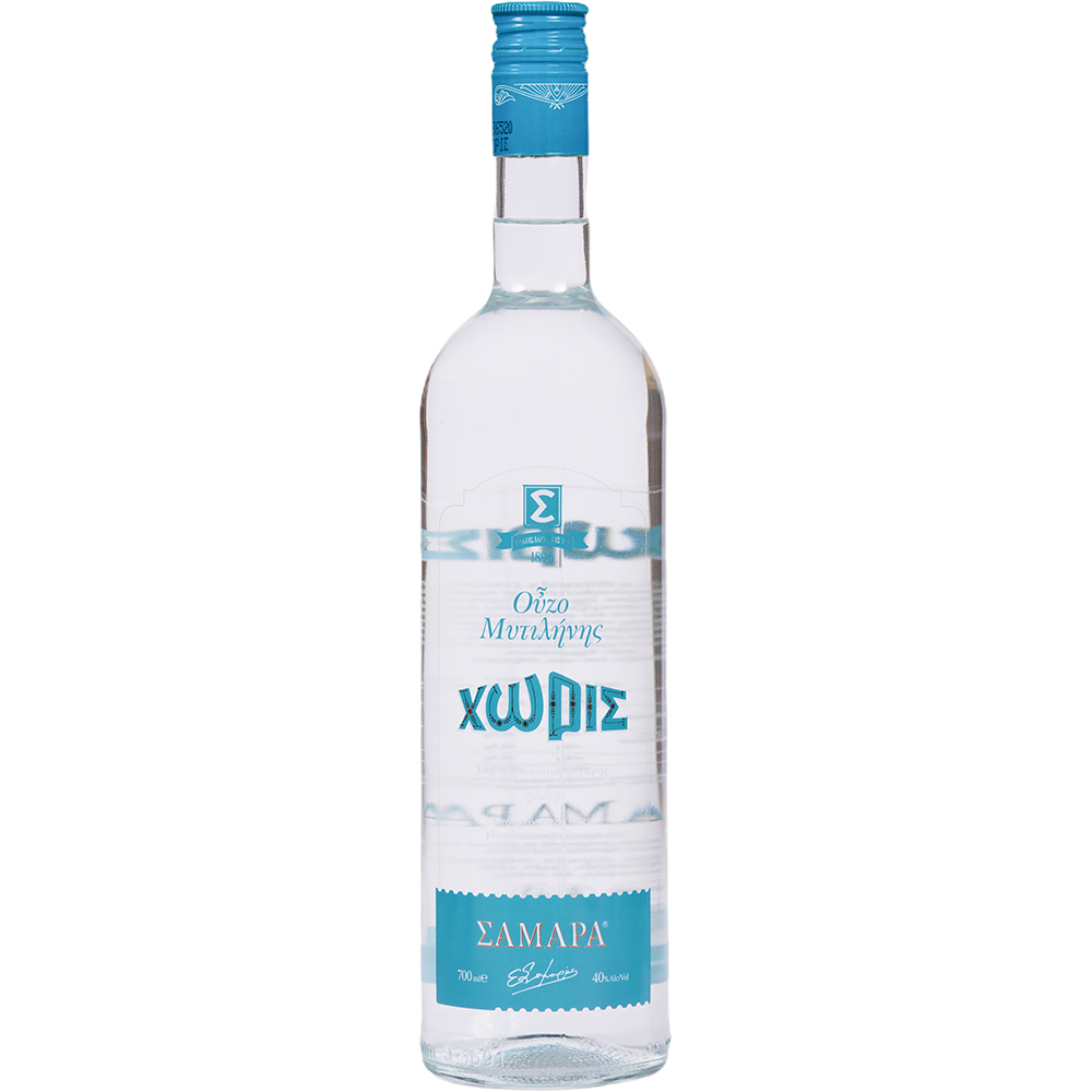 Ouzo Mitilinis Samara by distilling 100% Anise and Cereals without Added Sugar