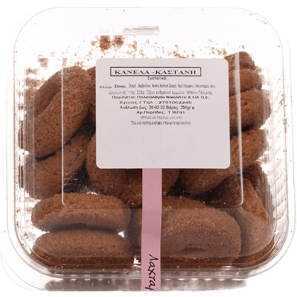 Cookies with Brown Sugar