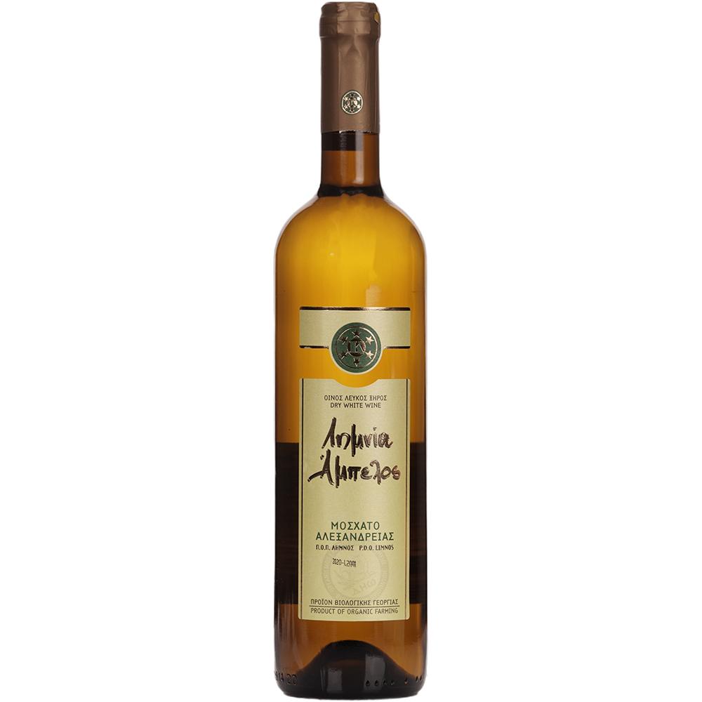 Limnia Dry White Wine P.D.O.