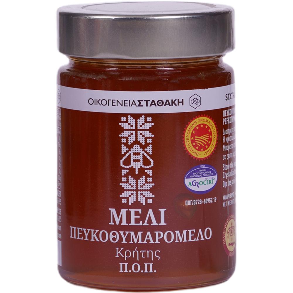 Stathakis Family Pine & Thyme Honey