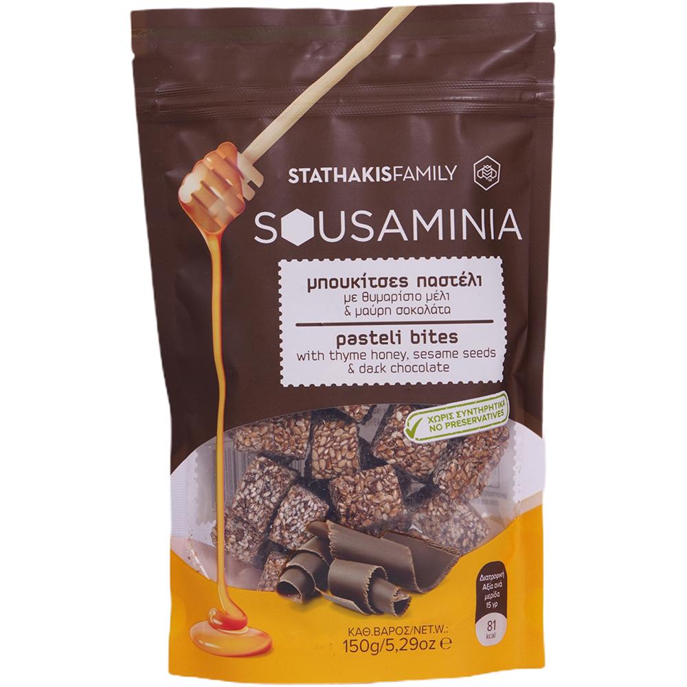 Sousaminia- Pasteli bites with Thyme honey sesame seeds and dark chocolate
