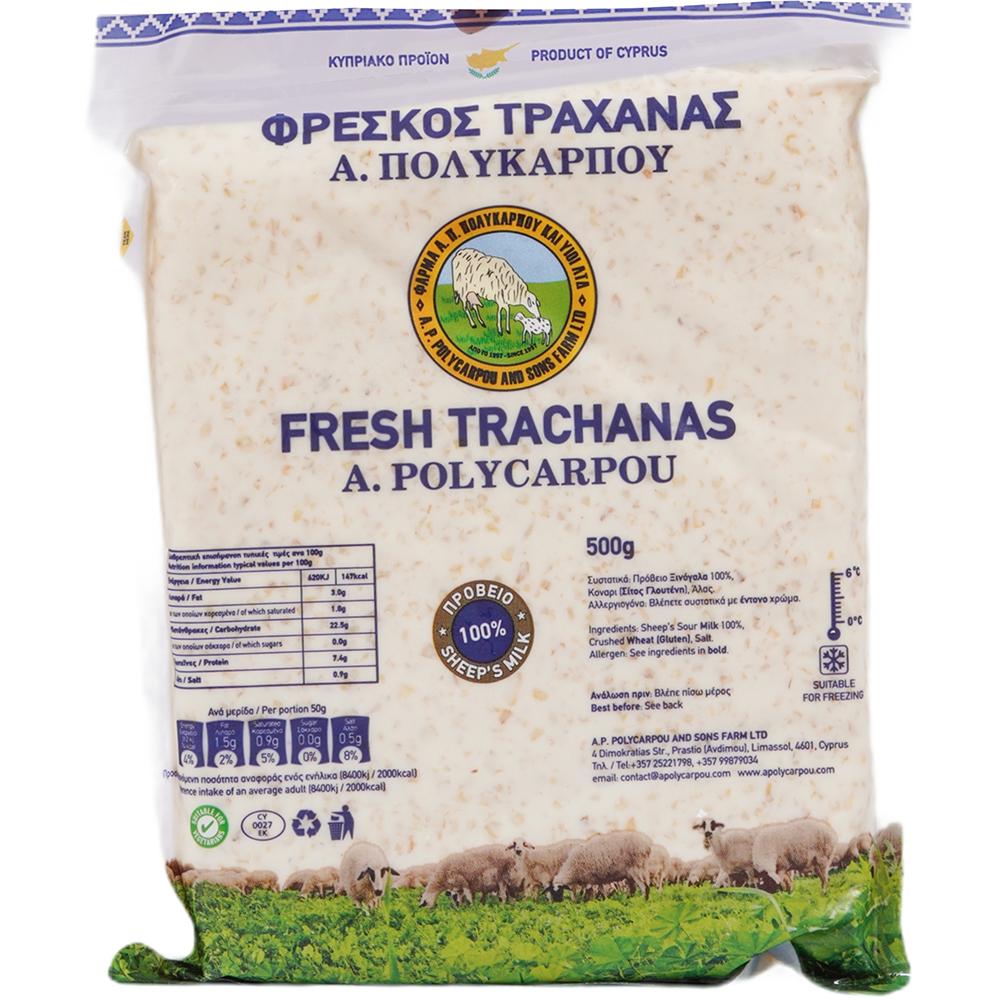 Fresh Trachanas A. Polycarpou