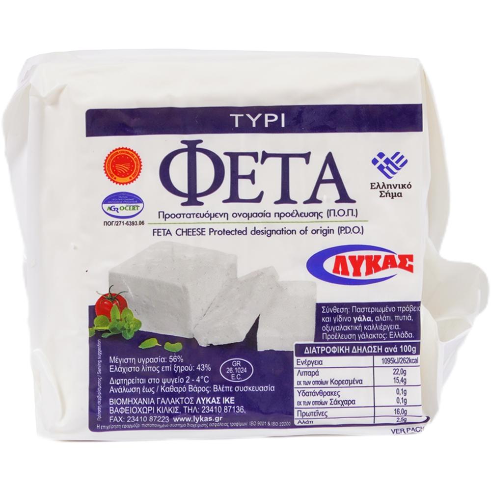 Feta Cheese P.D.O.