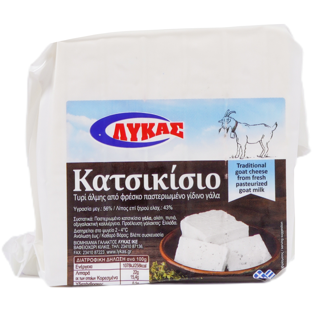 Traditional Goat cheese