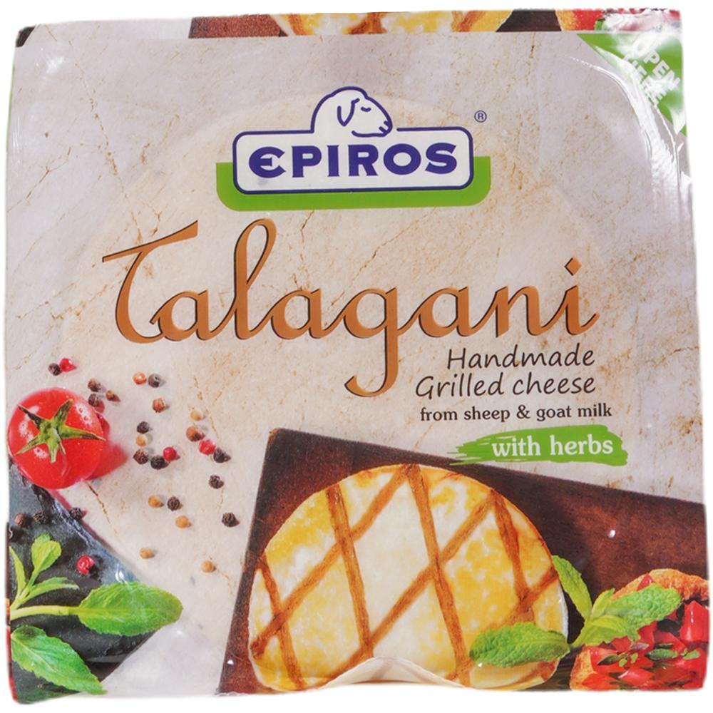 Epiros Talagani