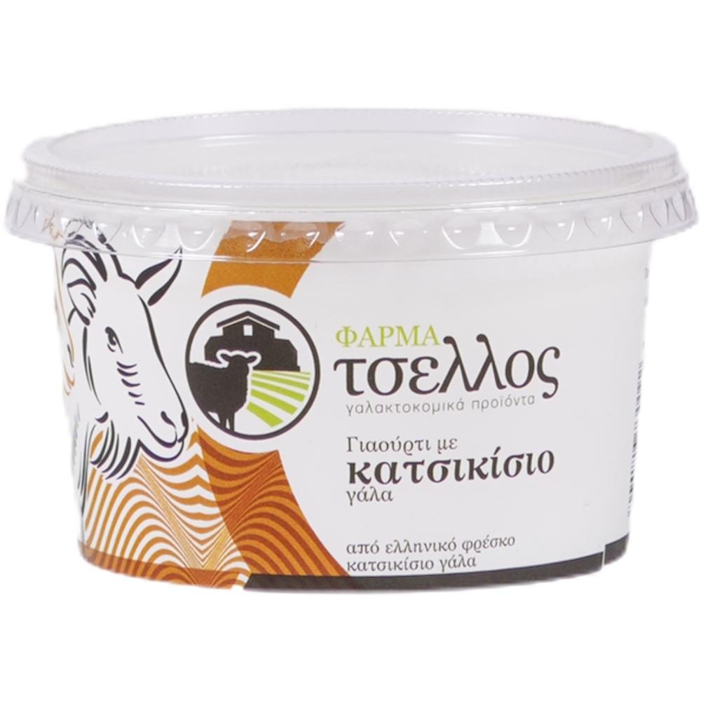 Goat yogurt