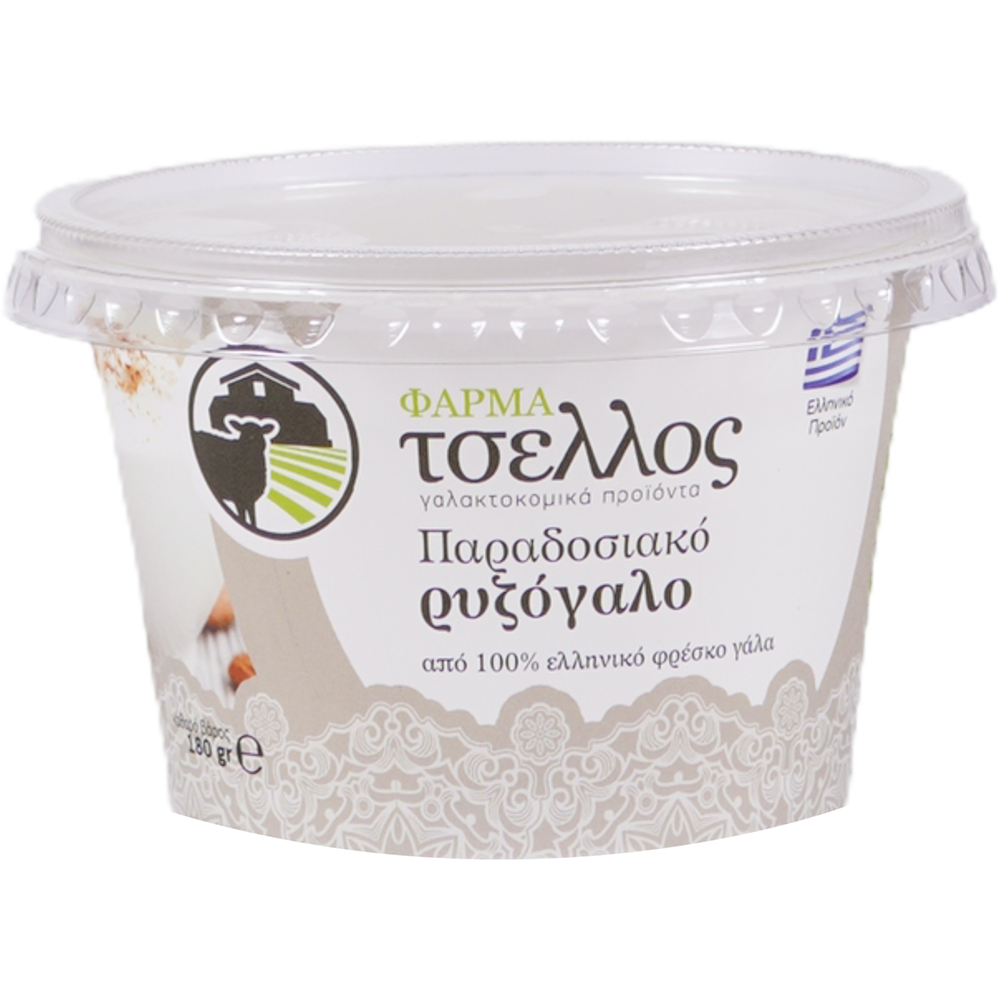 Traditional cow's rice pudding