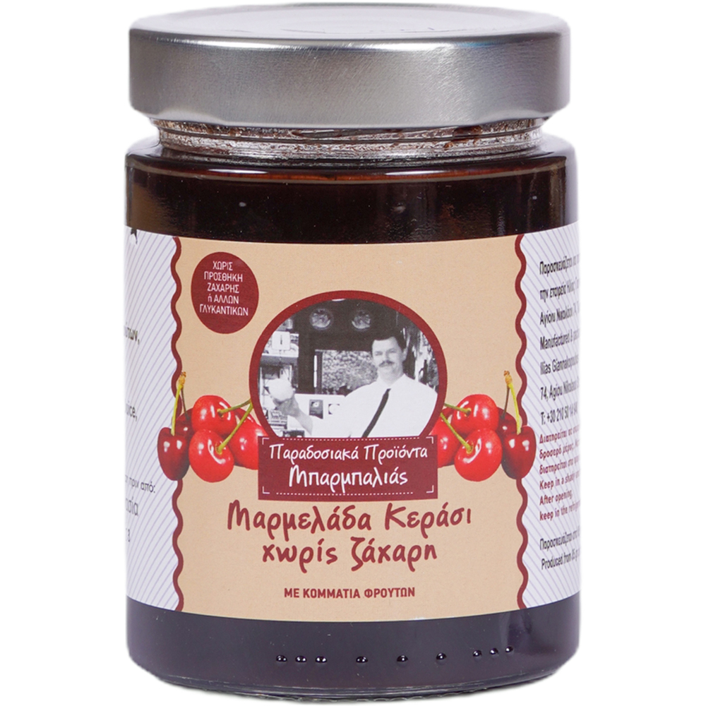 Traditional Products Cherry Jam without Sugar
