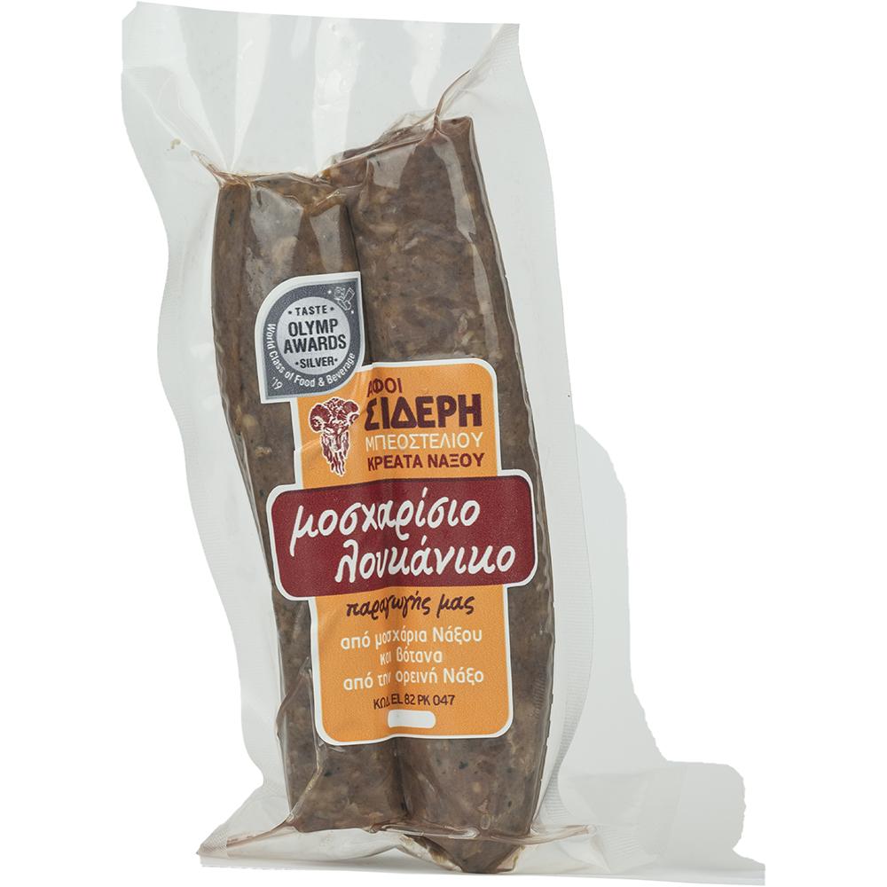 Βeef Sausage with Naxos herbs