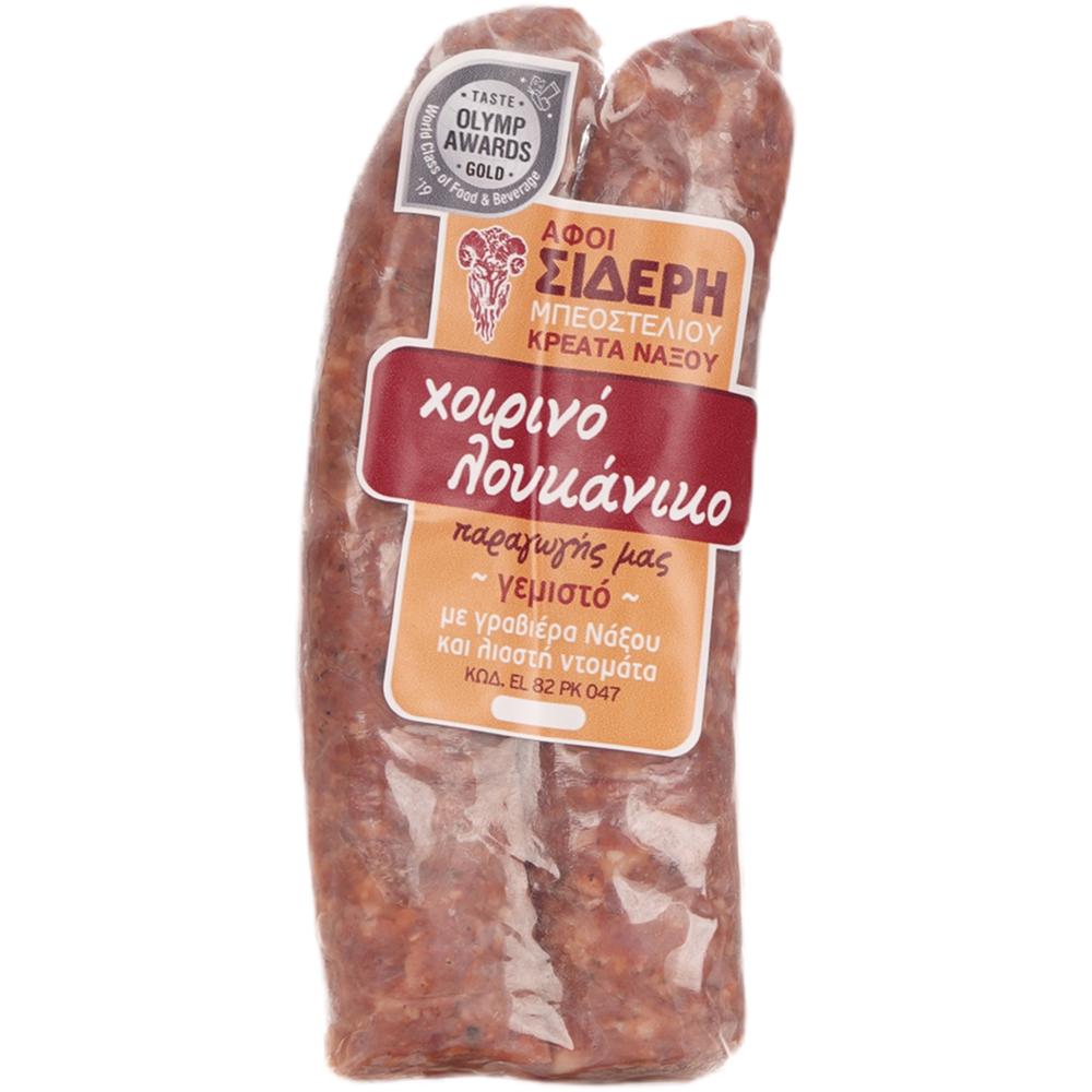 Pork sausage stuffed with Naxos gruyere & Sun-dried tomatoes