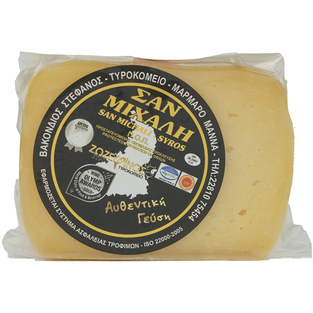 San Michali Syros P.D.O. Cheese